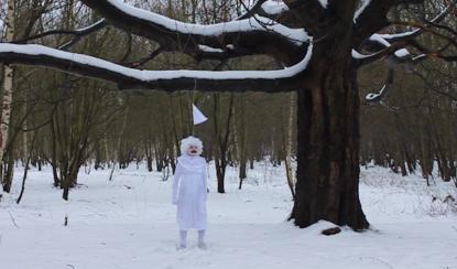 Hüpfen, 2010, Video